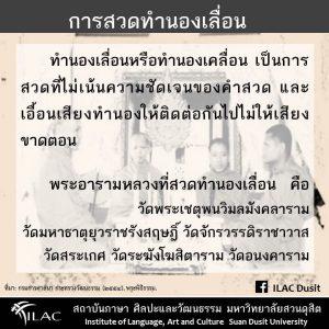 s__3424566
